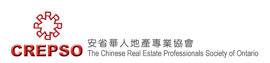 The Chinese Real Estate Professionals Society of Ontario